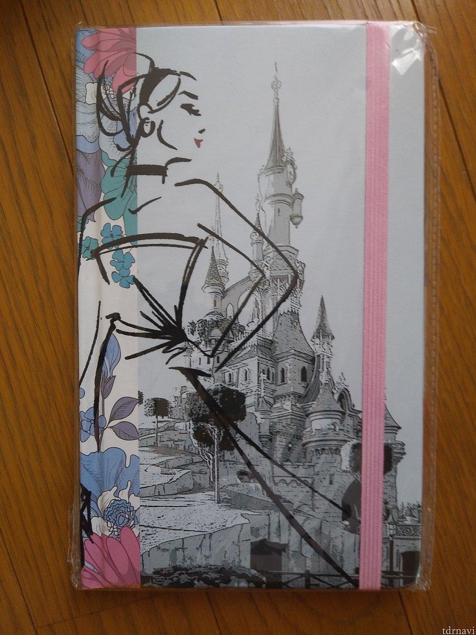 シンデレラのノート。裏面にDisneyland Parisと書いてある。