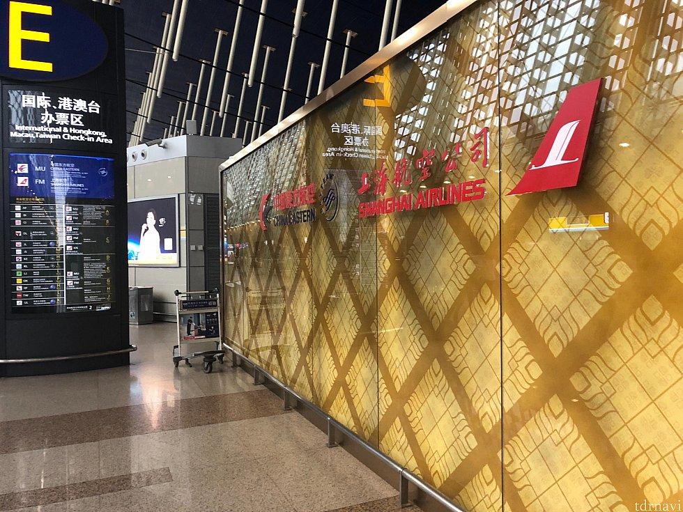 中国東方航空空港 スカイプライオリティエリア凄い!