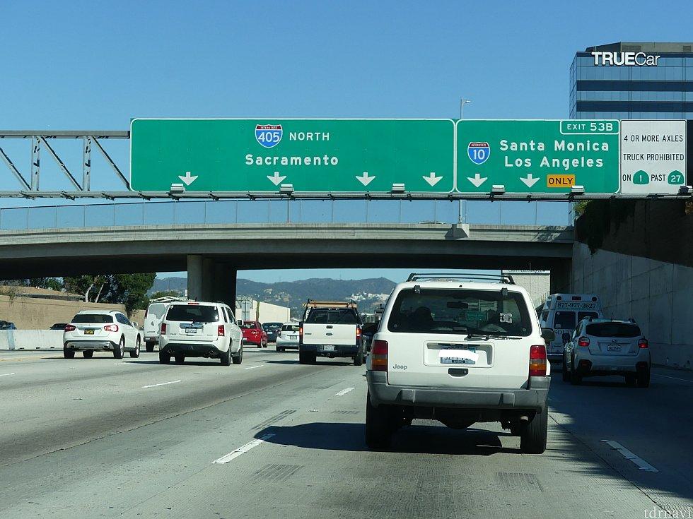 ハイウェイもすぐに慣れます、でも安全運転で・・・