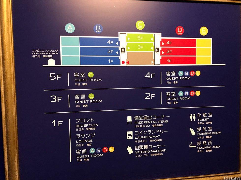 館内案内図です。