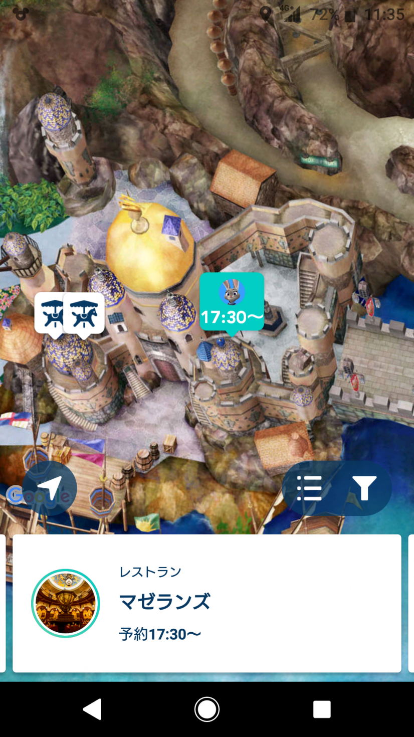 アプリで地図を見る度に嬉しい♪