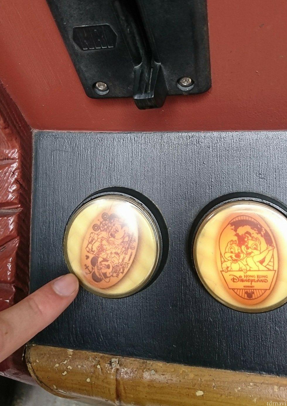 ②好きなデザインのボタンを押す。