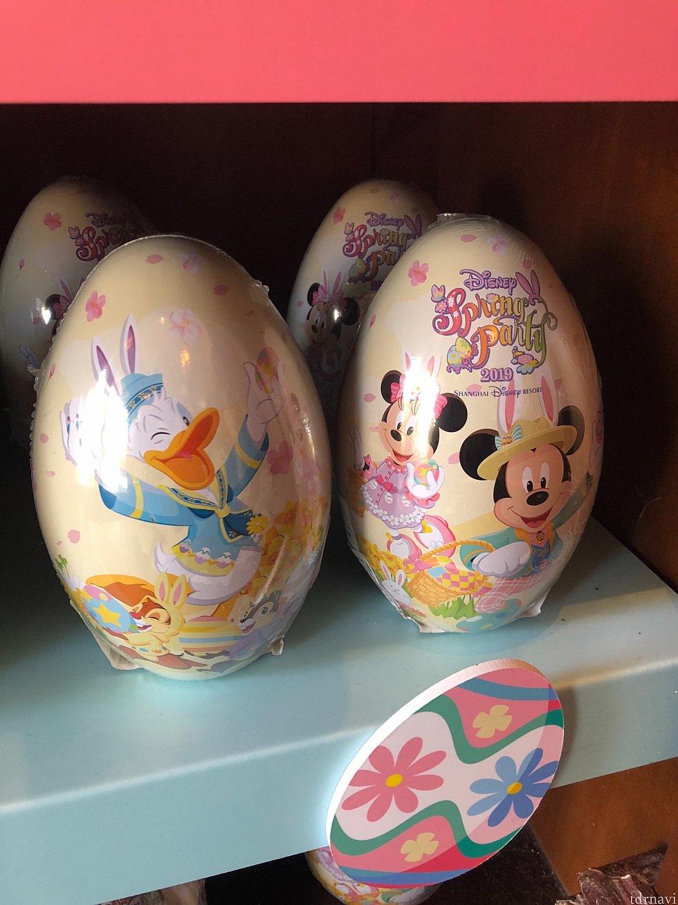 卵型の缶が可愛い♡中身はチョコレート菓子 99元