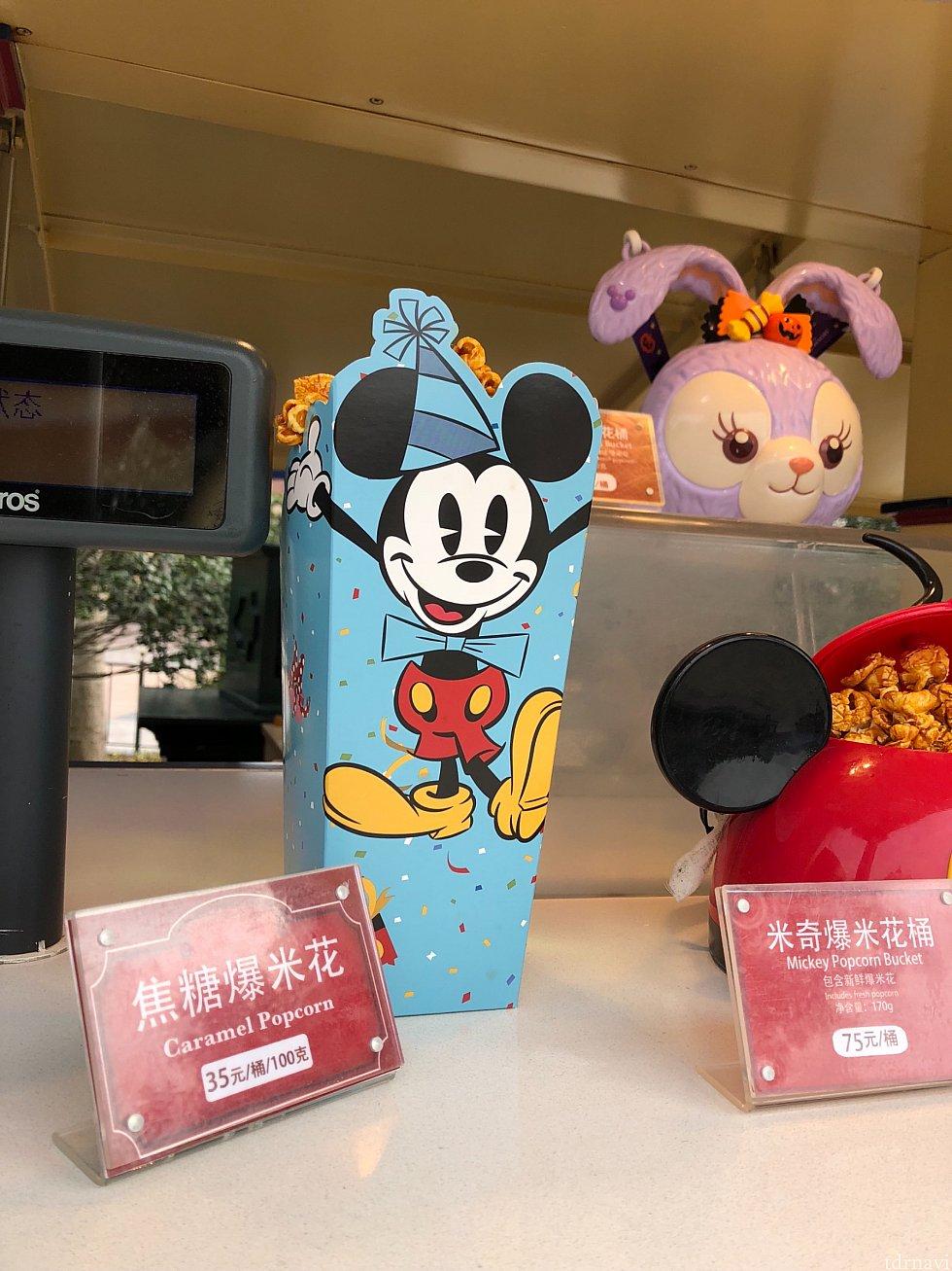 以下レミーのパティスリーとは無関係なミッキー90周年の画像です(笑)   ポップコーンワゴンの紙箱もバースデーバージョン!