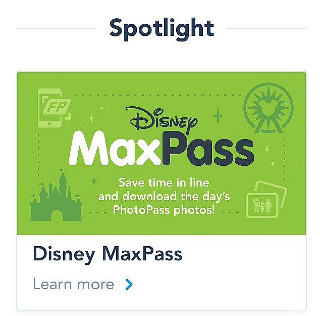 アプリでマックスパスのロゴから購入します。