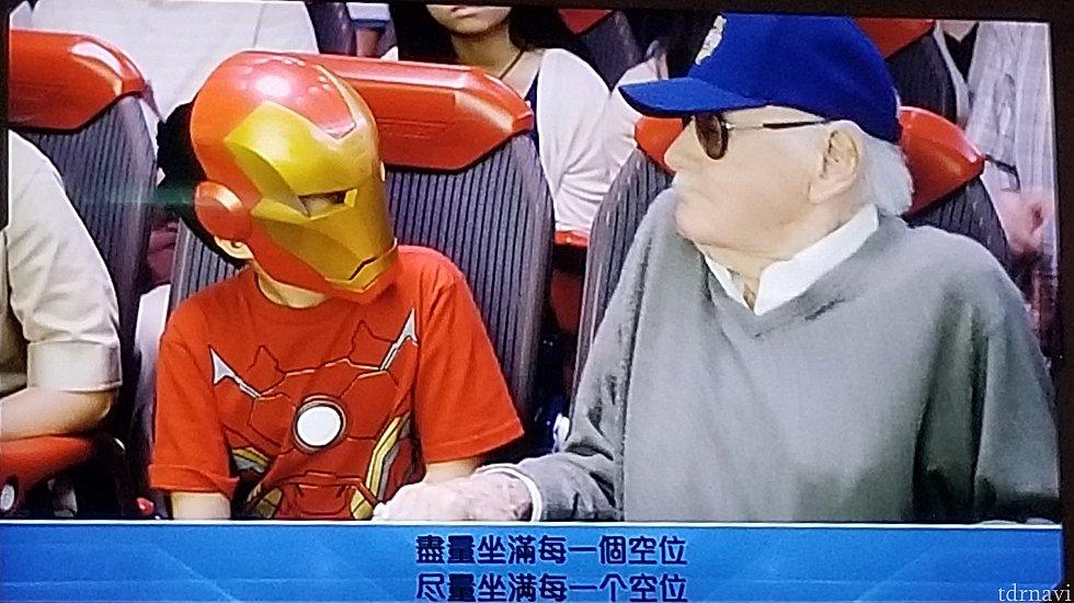 個人的注目ポイントです! アイアンマンライドにスタン・リー氏が着席。すると隣にリトルアイアンマンが...