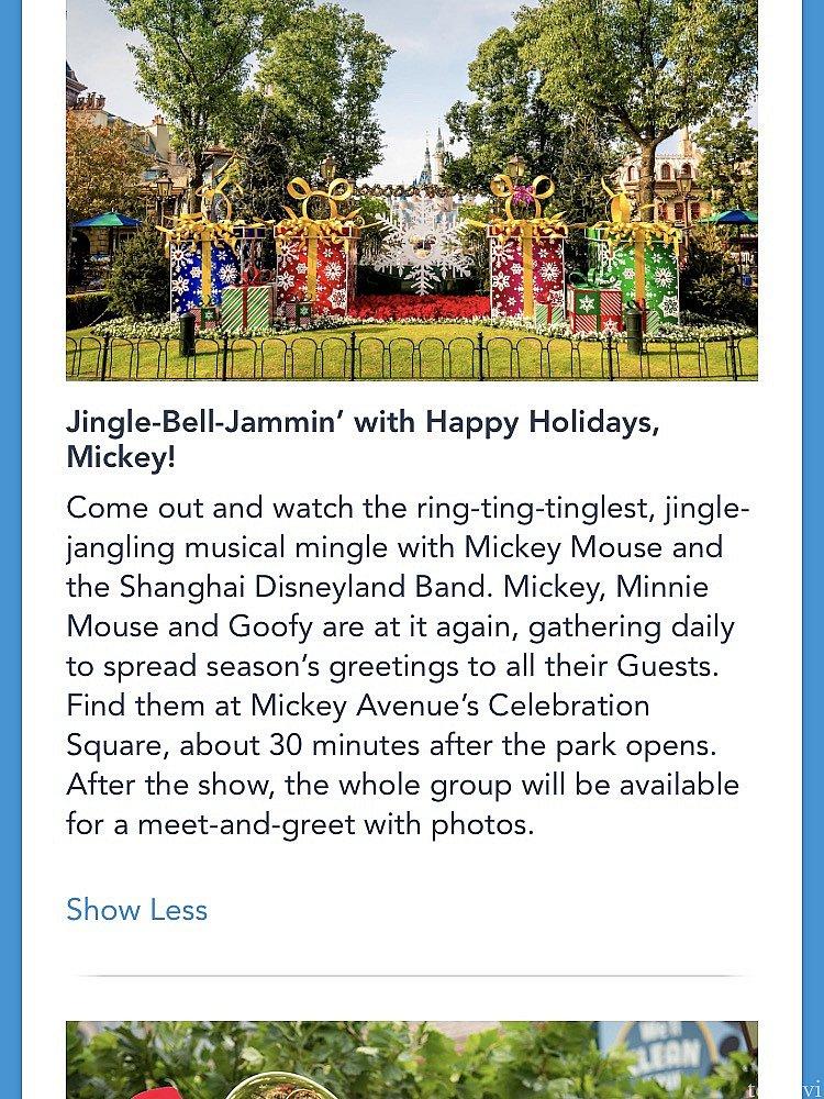 """②""""Happy Holidays Mickey!"""" 開園30分後に行われます。"""