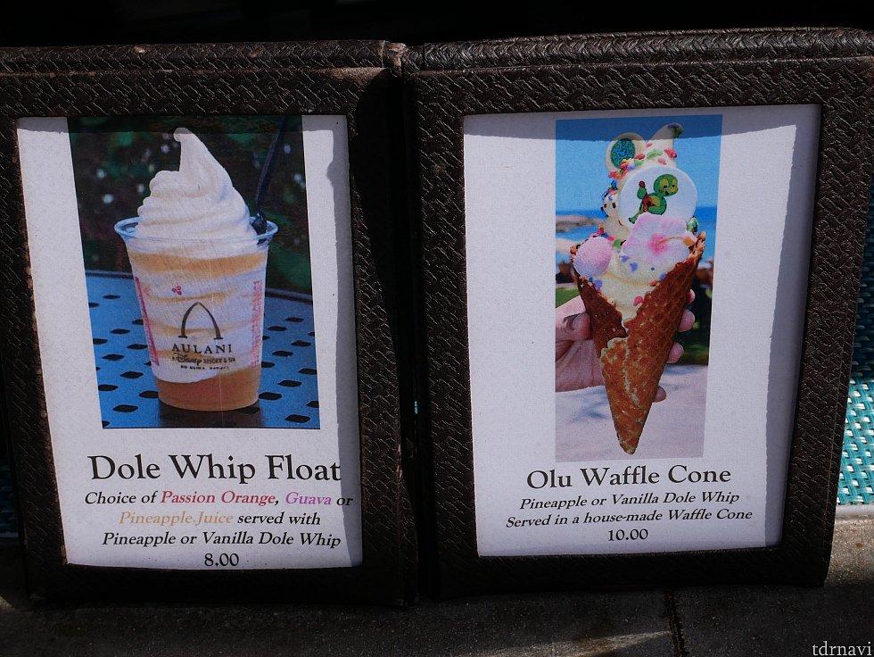 写真付きで紹介されているフロートとオルくんのワッフルコーン!オルくんのソフトクリームのデコレーションはその時の店員さんのセンスによって変わりそうです!