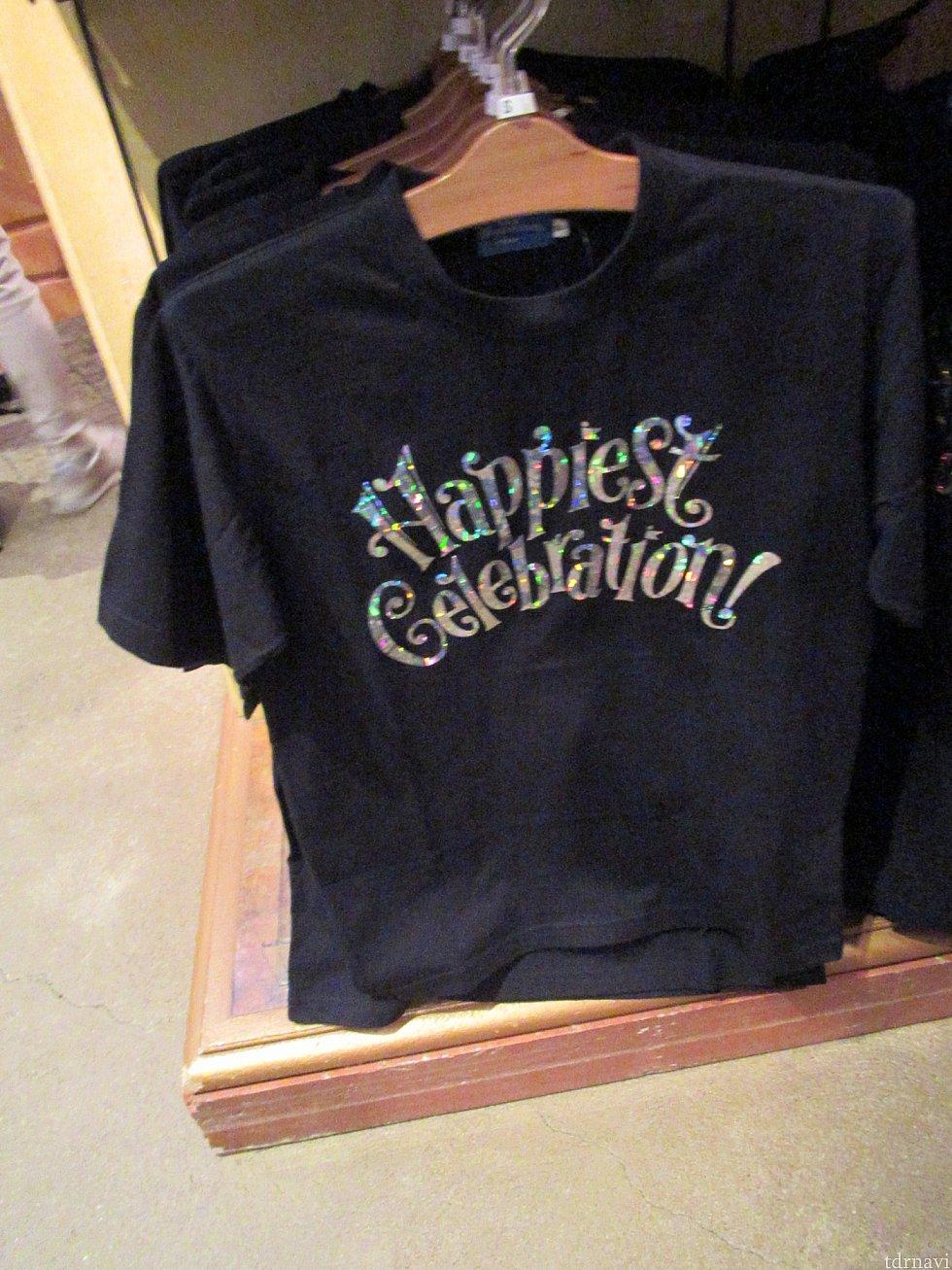Tシャツ 2900円 とてもシンプルできやすい。