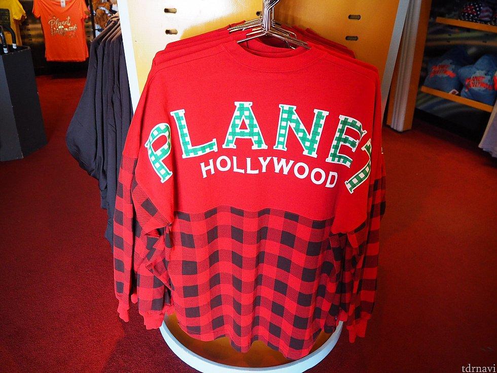 おまけ① プラネットハリウッドのスピリットジャージー