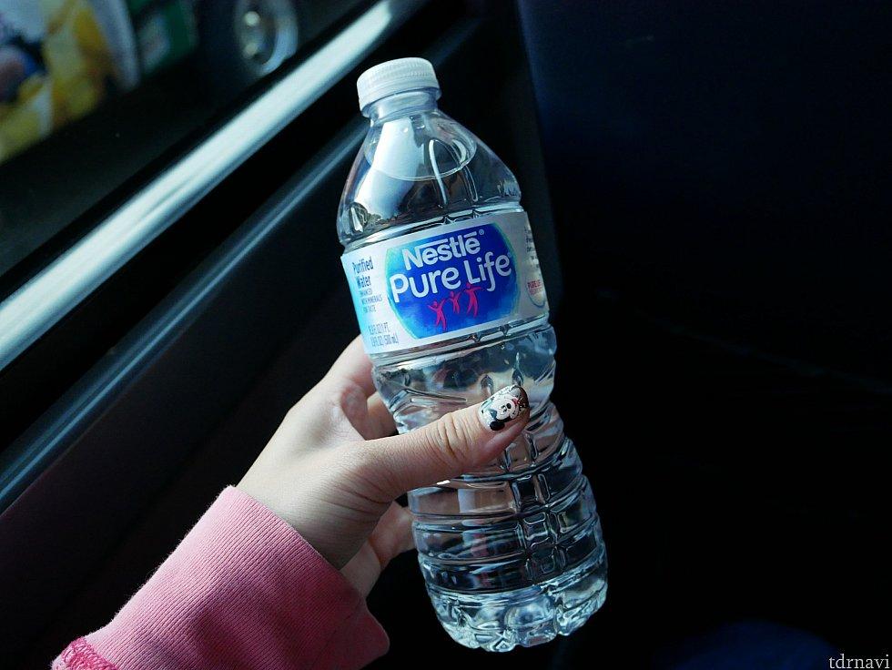お水は欲しかったら取っていっていいよと言われました!