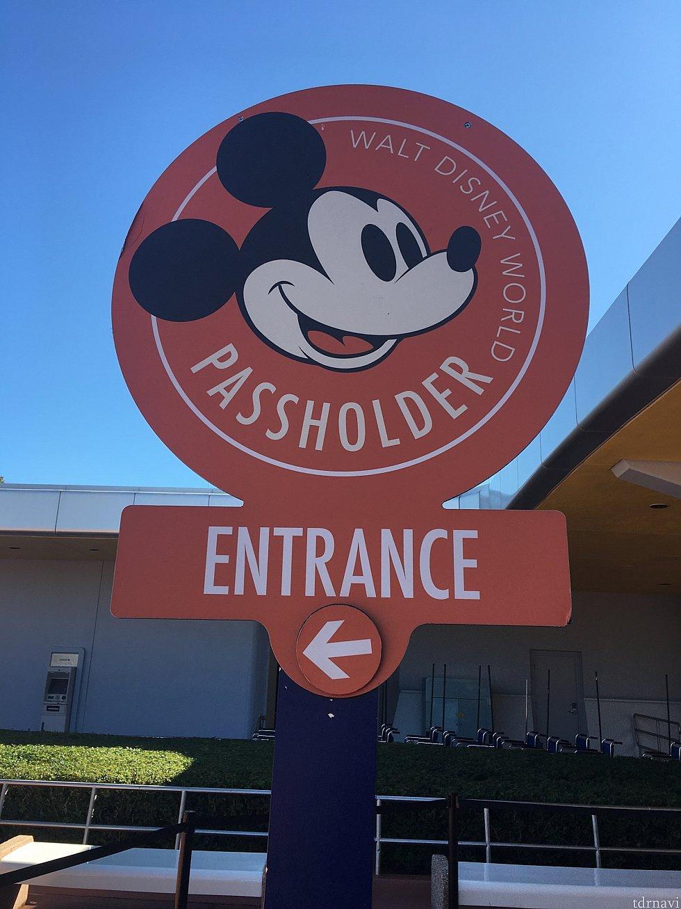 パスフォルダー専用ゲートがあります。