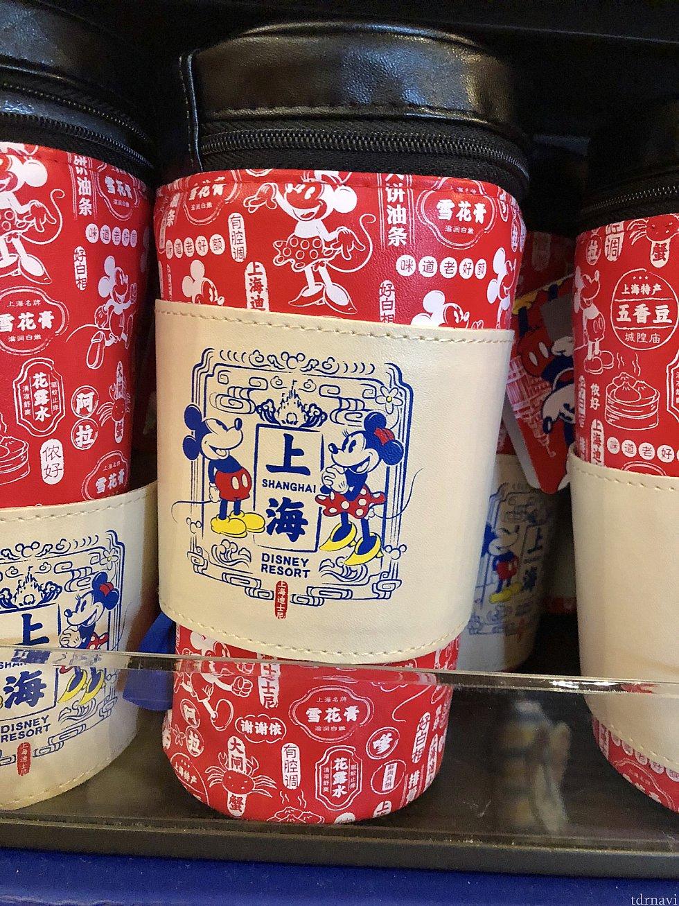 ペンケース 99元。白い帯はマジックテープで外せます。ホットドリンクのカップ風!?で可愛い♡