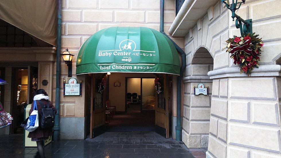 ベビーセンター、入り口です。