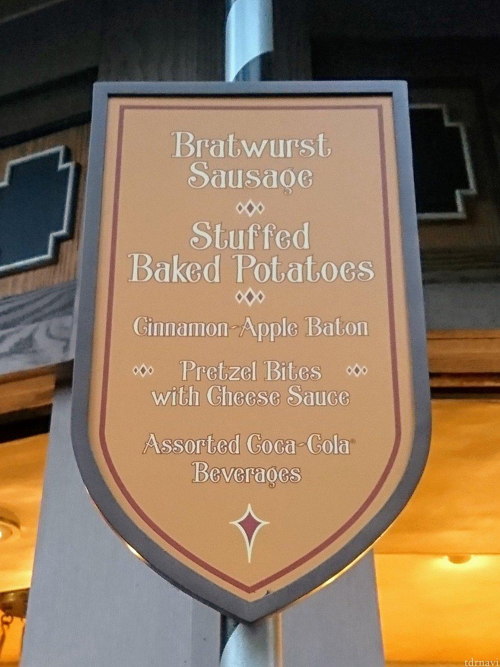 ベイクドポテトを食べている人のを覗いてみたら、とっても美味しそうでした😂