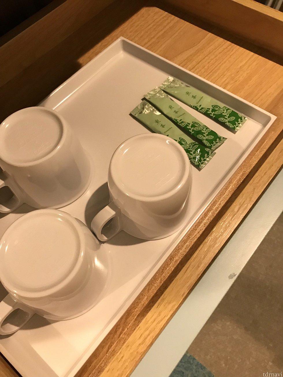 お茶がありました♪ 🍵