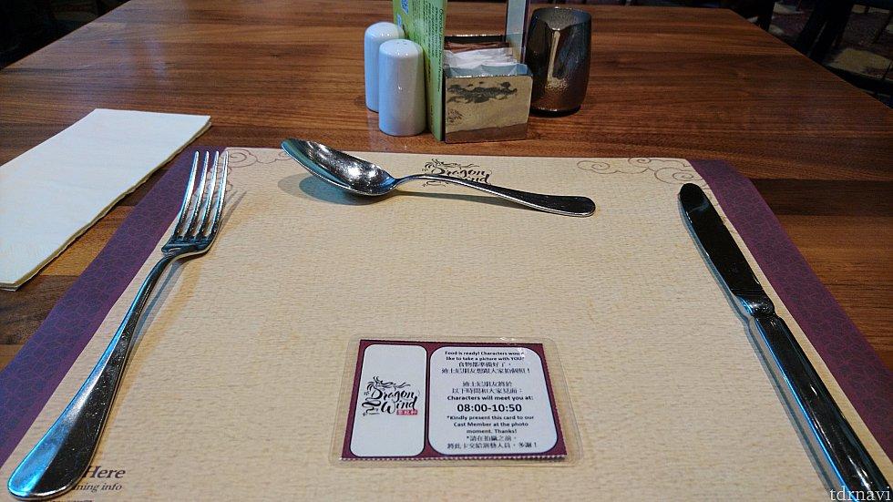 グリーティングのカードと座席です😁いっぱい食べるぞー!