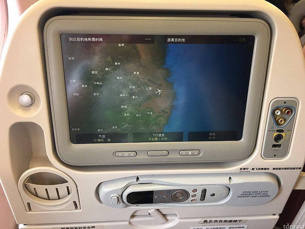 近距離ですが機内エンターテイメントもそれなりに充実していました。映画、音楽、ゲームなどが楽しめるようです。僕はずーっと地図を見ていました🌍