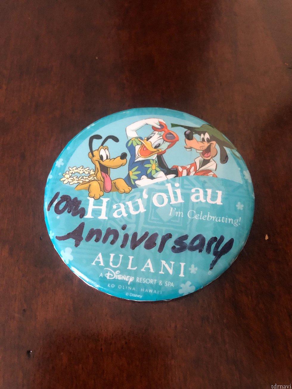 ナビが10周年なので、 10周年のお祝い缶バッチ貰って来ました笑笑