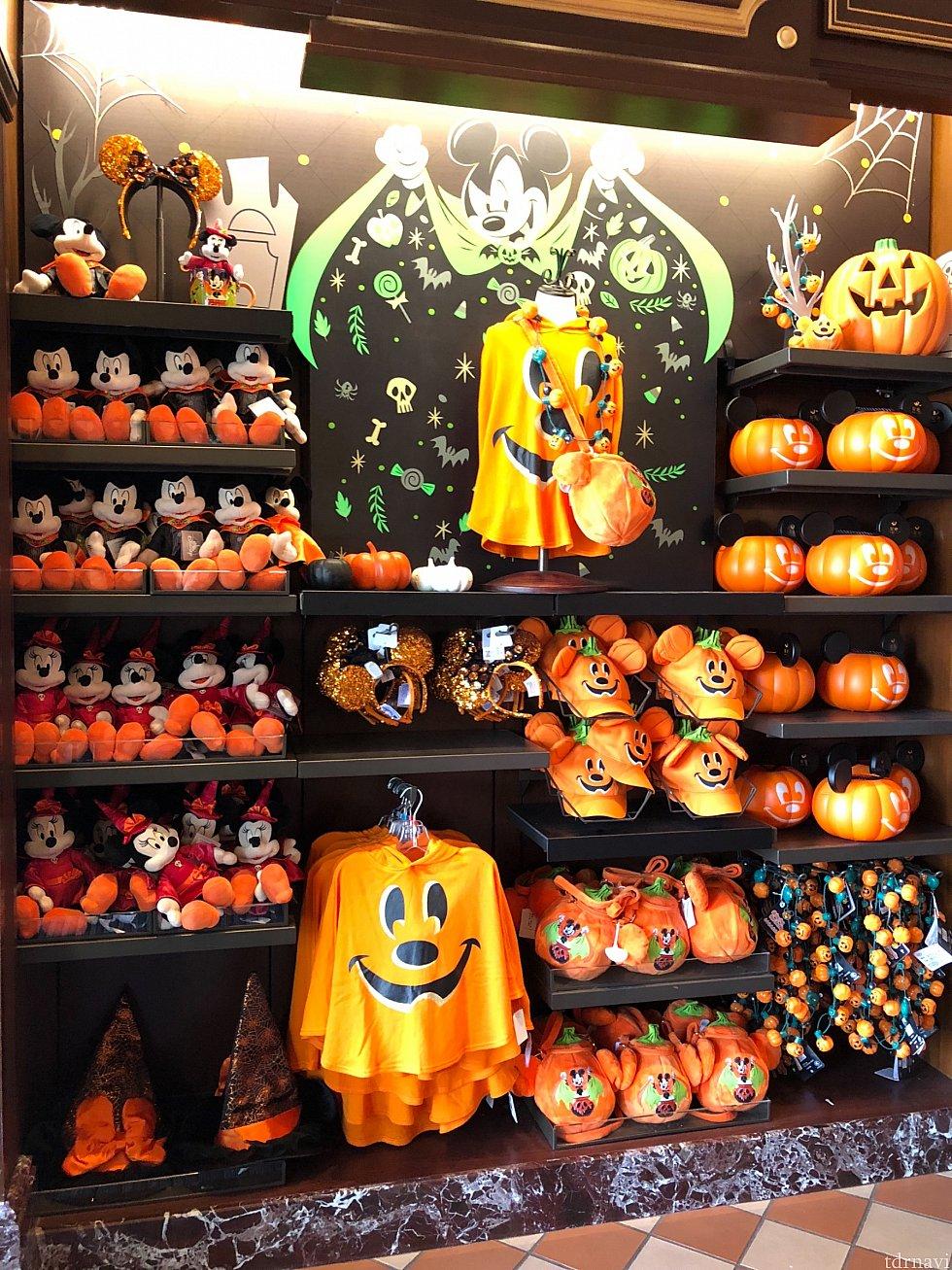 ハロウィンらしいかぼちゃグッズがたくさん!