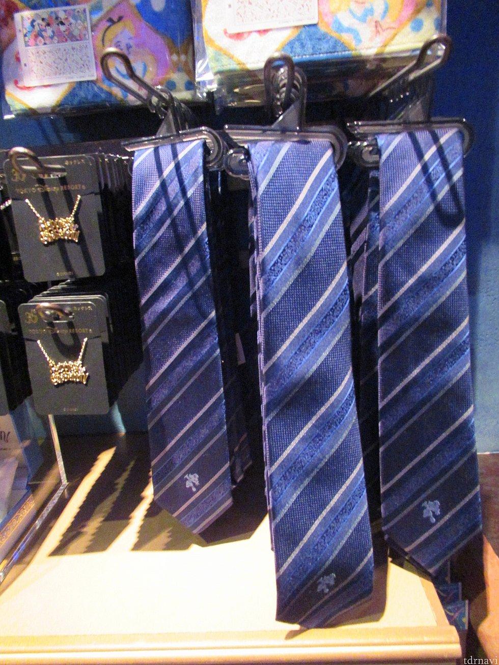 ネクタイ 5700円 プレゼントに!オフィスディズニーできますね。