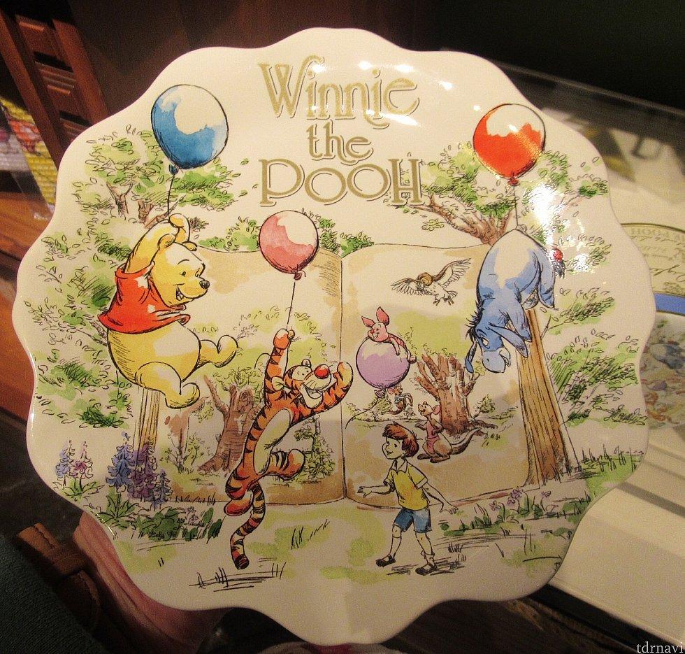洋食器1500円陶器