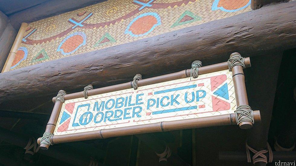 モバイルオーダーも出来るお店です。
