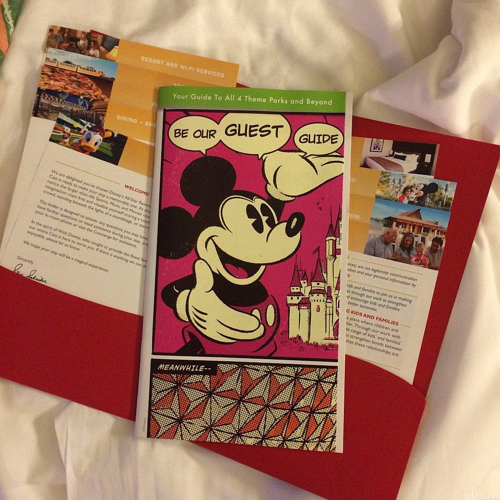 ホテルについていたパンフレット。