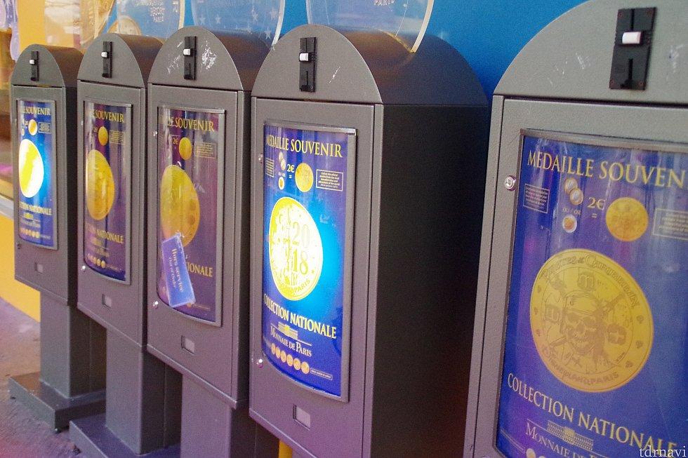 コイン売機の写真です