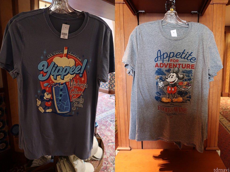 年パス保持者のみ購入出来るTシャツ。どちらも$29.99