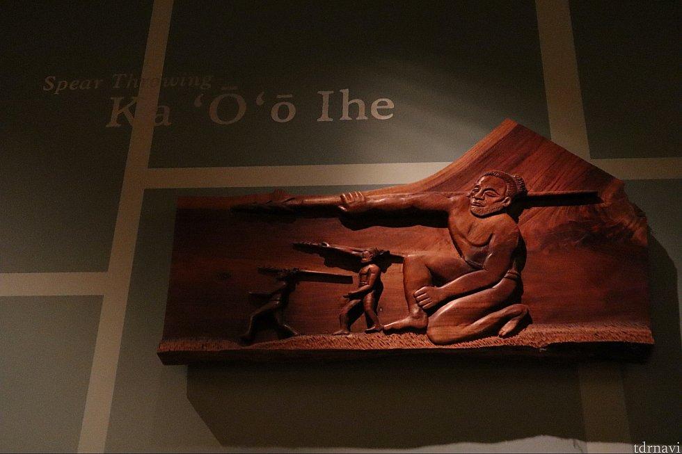 アマアマには、ハワイの伝統的な儀式が木彫りで紹介されていました。