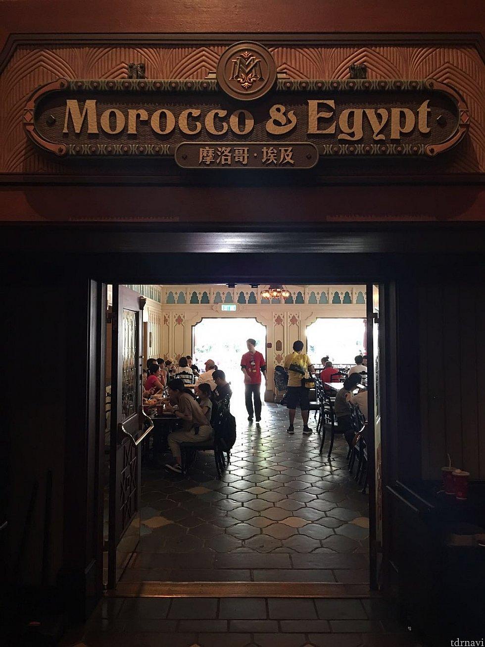 モロッコ&エジプトの部屋