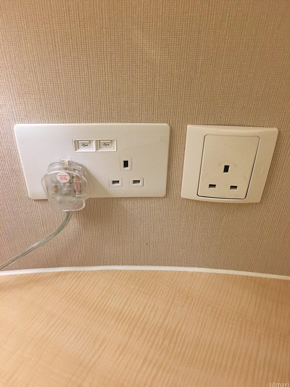 充電が鬼のようにあります。USBから充電できるから便利ですね