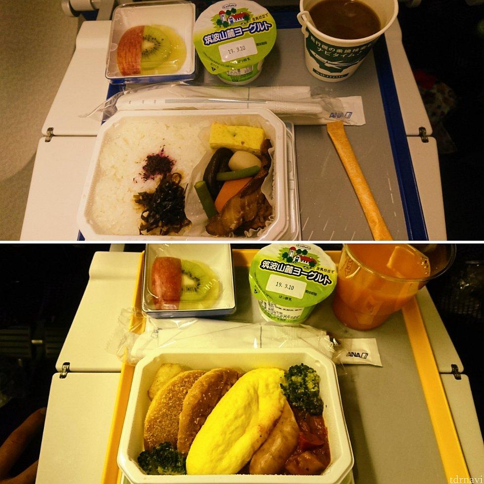 【上】機内食らしい和食。 【下】そしてオムレツ。 2食の間に簡単なパンの食事が出たような気がするのですが、ぼんやりしていて記憶が…