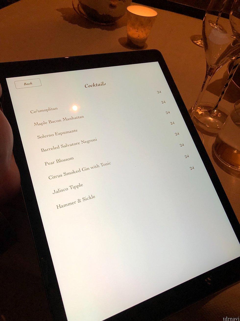 先ずはアルコール類の注文。やっぱり普通のレストランの倍額です。iPadをクリックするとドリンクの詳細を見ることが出来ます。また、ここの載っている以外のどんなカクテルでも作ってくれるそうです。その他ワインの種類も豊富だとか。