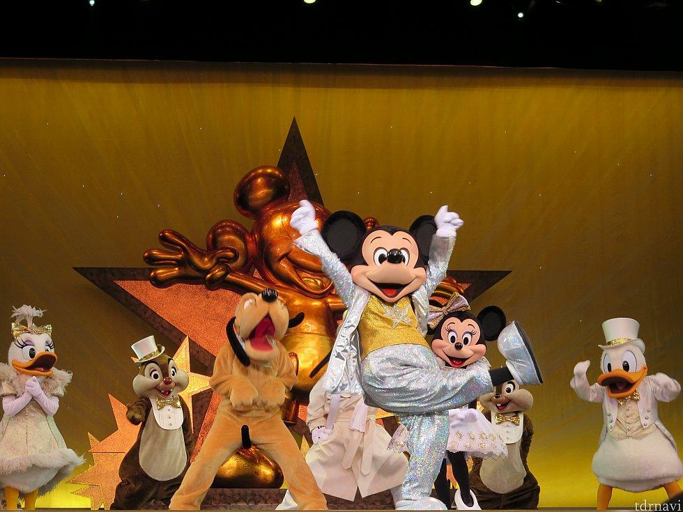 ミッキーマウス!君ほどのスターはいない〜♪