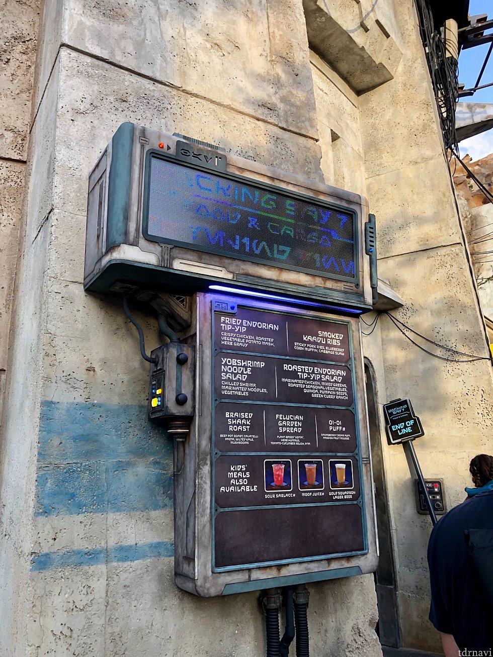 電光掲示板があるところがレストランの入口です。