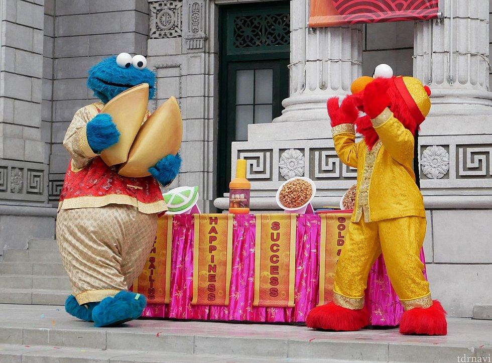 最後はクッキーモンスターがフォーチューンクッキーを持ってきてくれました。 🍪