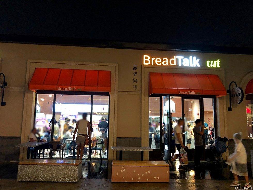 Bread Talk caféとしてリニューアルオープン!