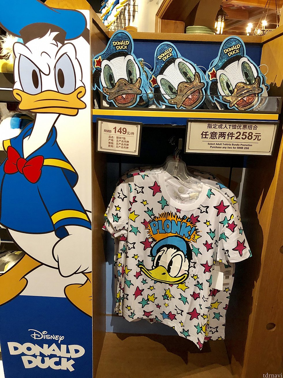 このドナルドのTシャツ可愛い♡ 指定のTシャツが2枚でお得に買えるキャンペーンをやっていました