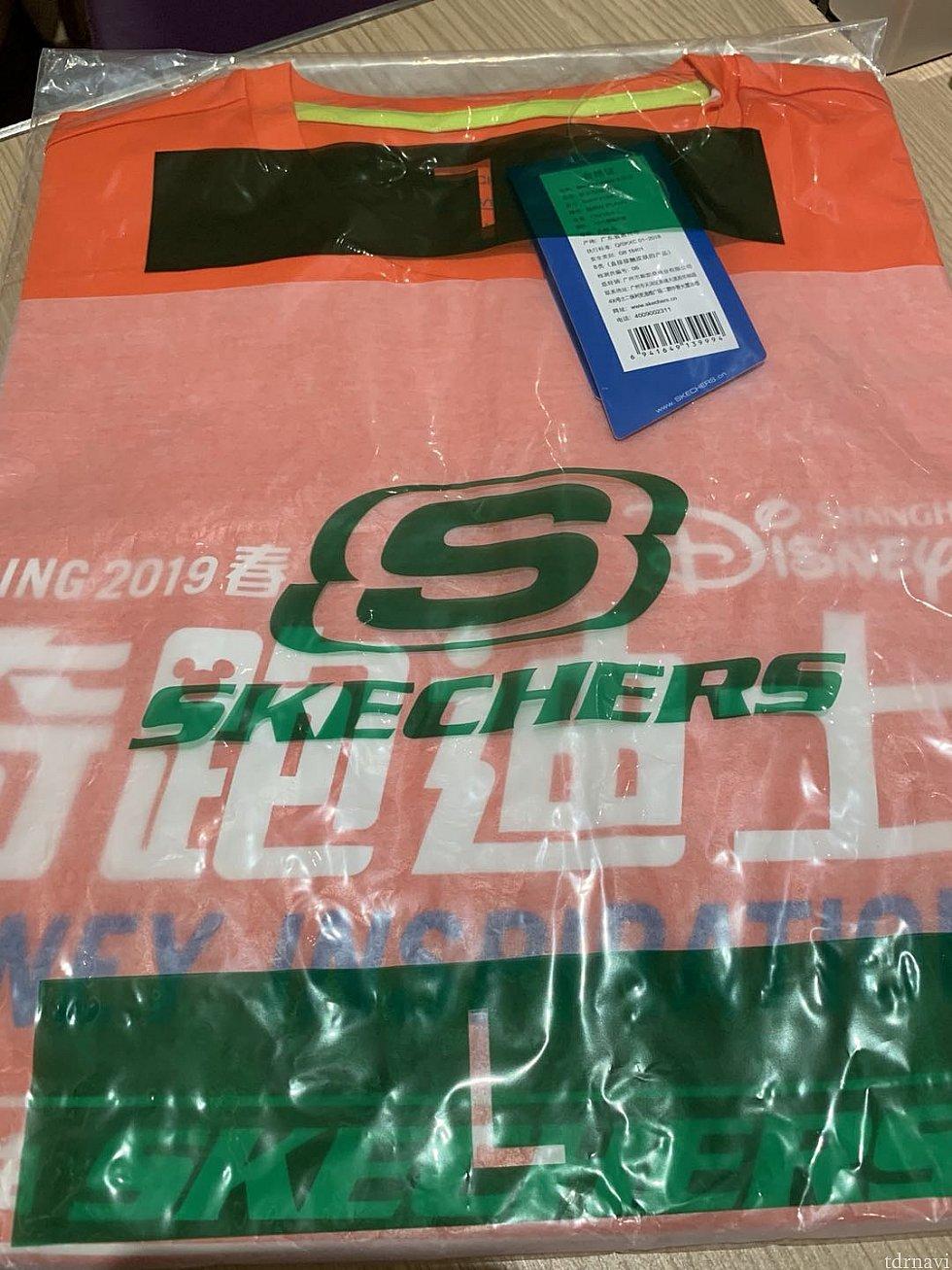 10kmのTシャツはオレンジでした。 他のスポンサー商品は同じでした。