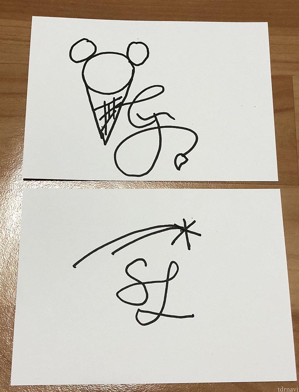 可愛いサイン♡