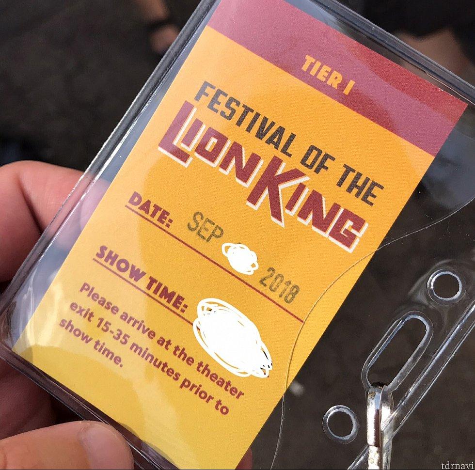 チケットを最初にtiffins に貰いにいきます。