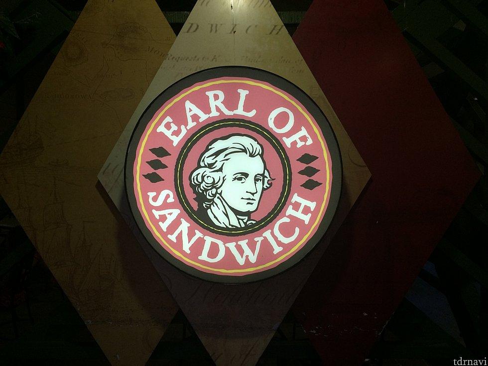 シンプルでわかりやすいロゴ。この人がサンドイッチ伯爵なんですよね多分。
