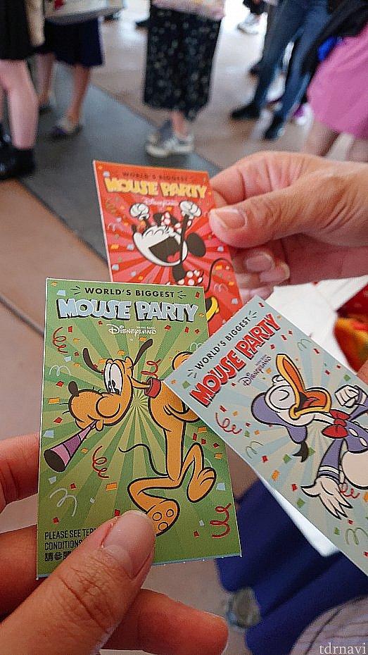 無事にマウスパーティー柄にできました。