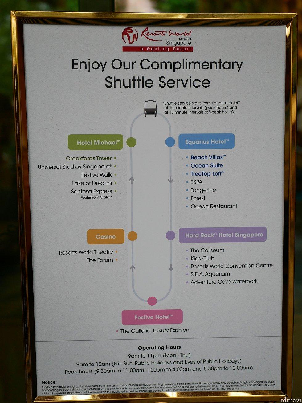 【パークへの移動】歩いても行けますが、シャトルバスを利用しました😌乗って5分くらいでユニバーサルスタジオの近くの駅に着きます。バスがすぐにくれば10分もしないうちにパークに着きます✨ アドベンチャーコーブであれば、ホテルでチケット購入&チェックインができ、裏口からコーブに入れるそうなので便利な立地です✨