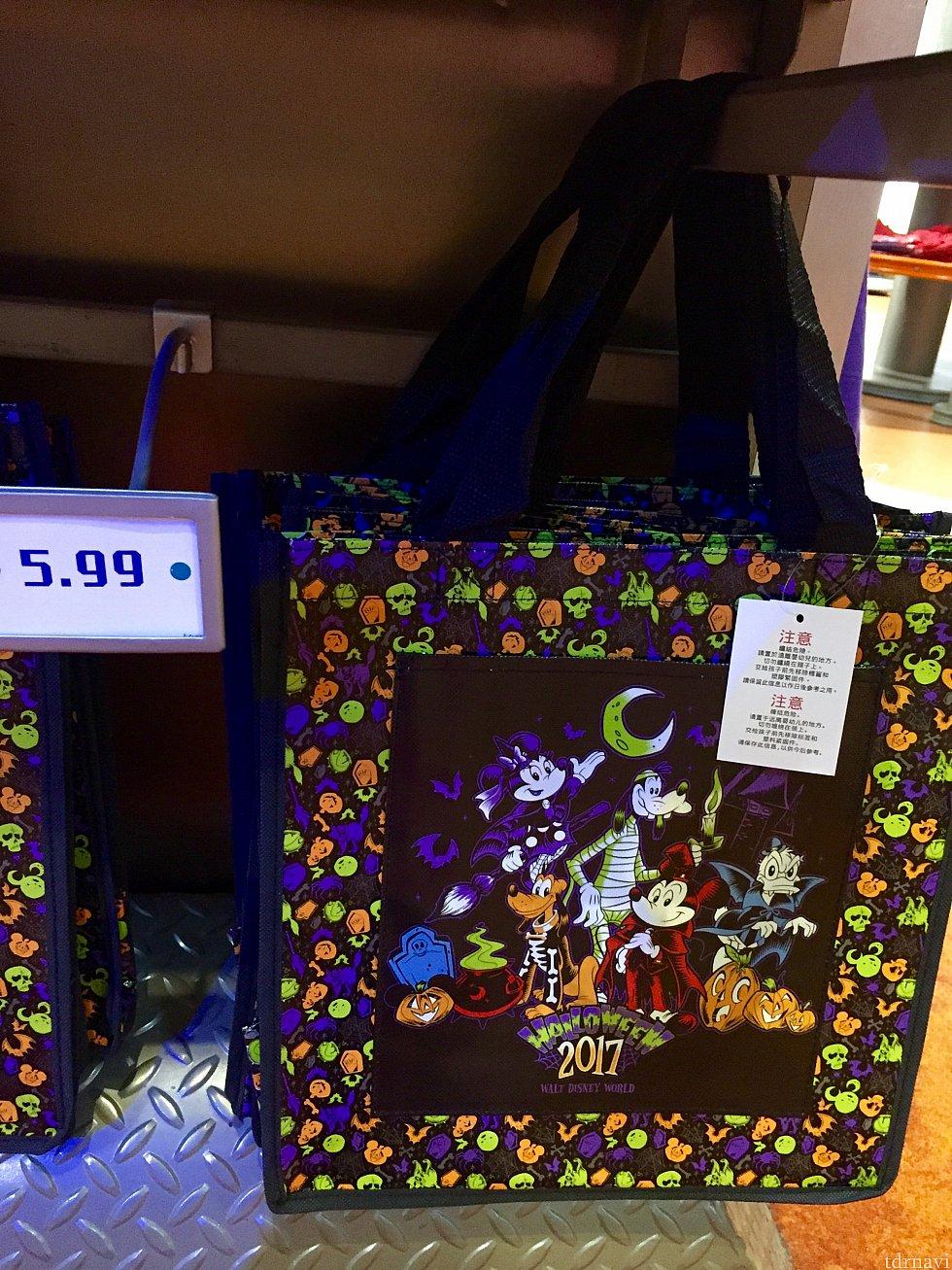 リサイクルバッグは$5.99。