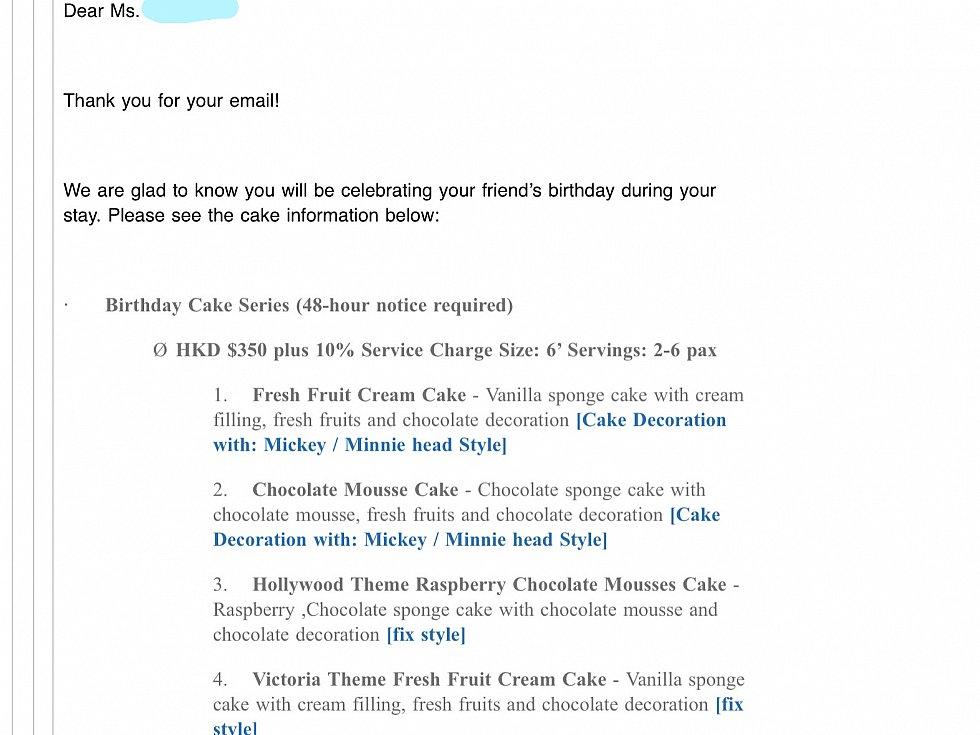 すぐにケーキのリストのメールが来ました。