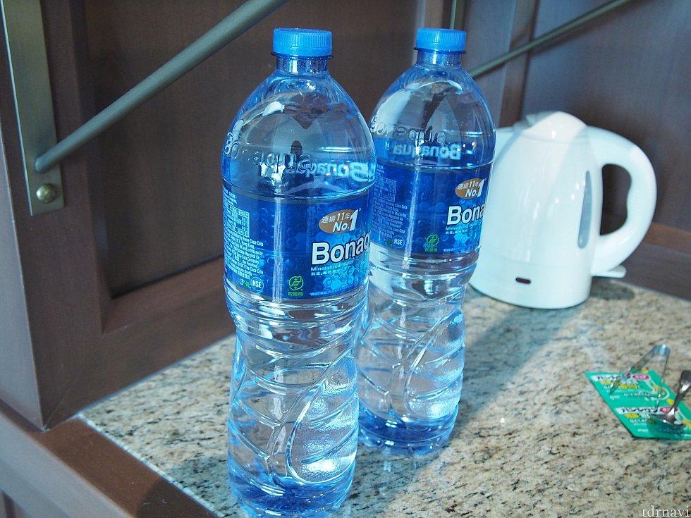お水二本、サービスありです。