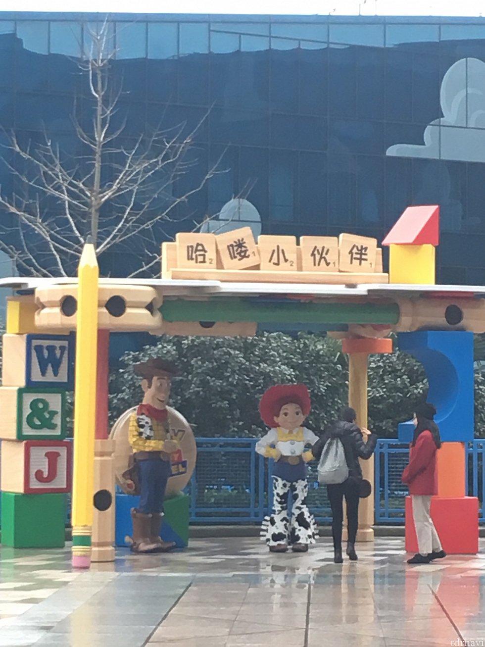 とっても暇そうなウッディとジェシー。 日本では考えられません。。